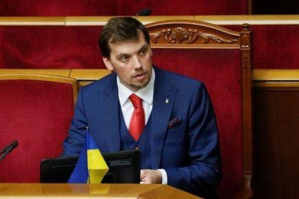 Ucraina: Oleksij Hončaruk nominato nuovo primoministro