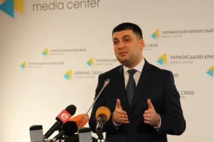 Ucraina: corsa a quattro per il posto di primoministro