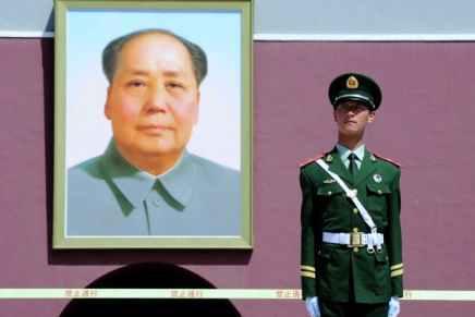 Settant'anni di successi della Repubblica PopolareCinese