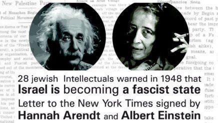 La Lettera di Albert Einstein e Hannah Arendt sulla deriva fascista diIsraele