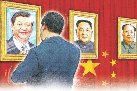 Cina: Paese socialista ocapitalista?