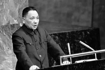 """Deng Xiaoping: """"La Cina non accetterà mai interferenze straniere"""" (1990)"""