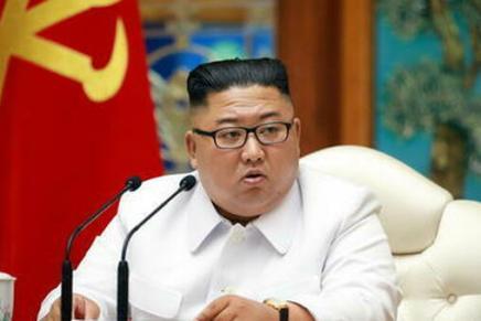 Corea del Nord: verso l'ottavo Congresso del Partito delLavoro