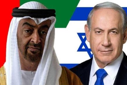La Palestina non sia merce discambio