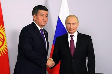 Il Kirghizistan tra proteste ed elezioniannullate