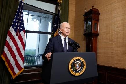 Biden e la Corte Suprema: una riforma centrista eprudente?