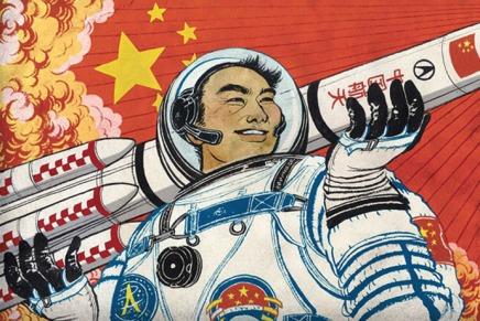La Cina alla conquista delloSpazio