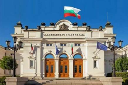 La Bulgaria rischia di andare (ancora) a nuoveelezioni