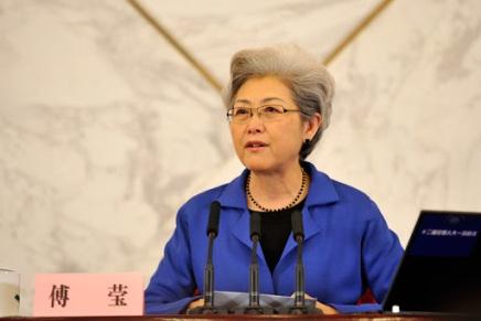 """Fu Ying: """"Washington sta lottando contro un nemicoombra"""""""