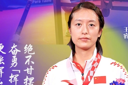 Il segreto dello strapotere paralimpico della Cina: tra cultura sportiva edinvestimenti