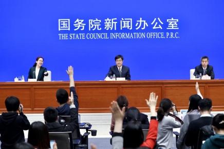 La Cina pubblica un piano d'azione sui diritti umani per il periodo2021-2025