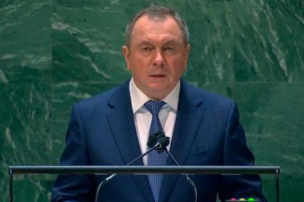 Bielorussia: il ministro degli Esteri Makej parla all'ONU contro l'imperialismo e il revisionismostorico