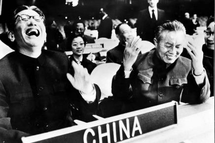 La Cina celebra i 50 anni dalla restituzione del seggio ONU al legittimo governo diPechino